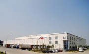 Exterior photo of Lineage's Shanghai (Wai Gao Qiao) facility